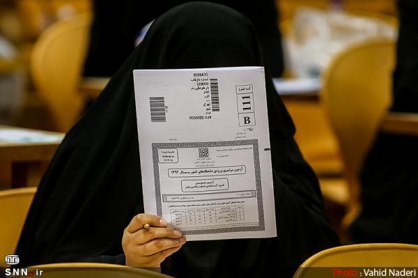 اصلاحات نو دفترچه ثبت نام و انتخاب رشته آزمون کاردانی به کارشناسی منتشر شد