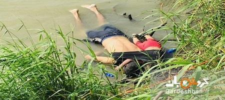 تصاویر دلخراش از مرگ پدر مهاجر و کودک دوساله اش در مرز آمریکا