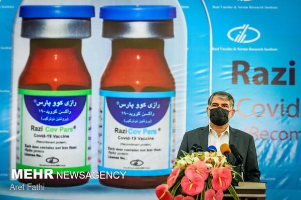 تولید 1.4 میلیون دوز واکسن کووپارس در مؤسسه رازی